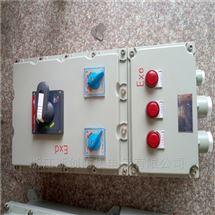 BLK52-100/3L工厂防爆断路器塑壳开关带漏保