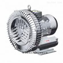 LC单叶轮鱼塘增氧漩涡气泵/旋涡泵