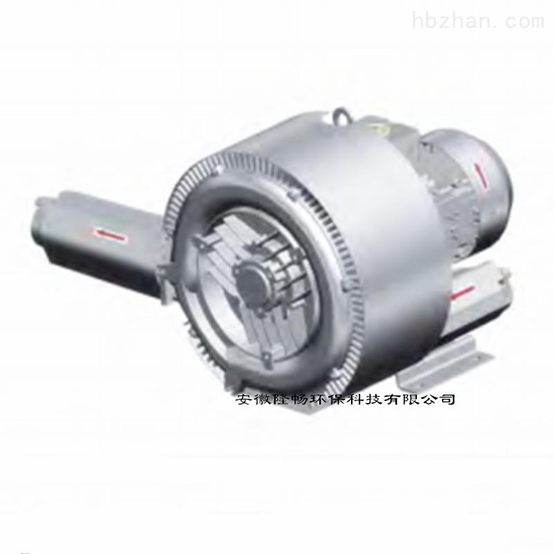 双段/双段式鱼池增氧旋涡气泵/漩涡泵