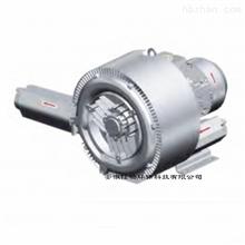 LC养殖鱼塘增氧漩涡气泵/旋涡泵
