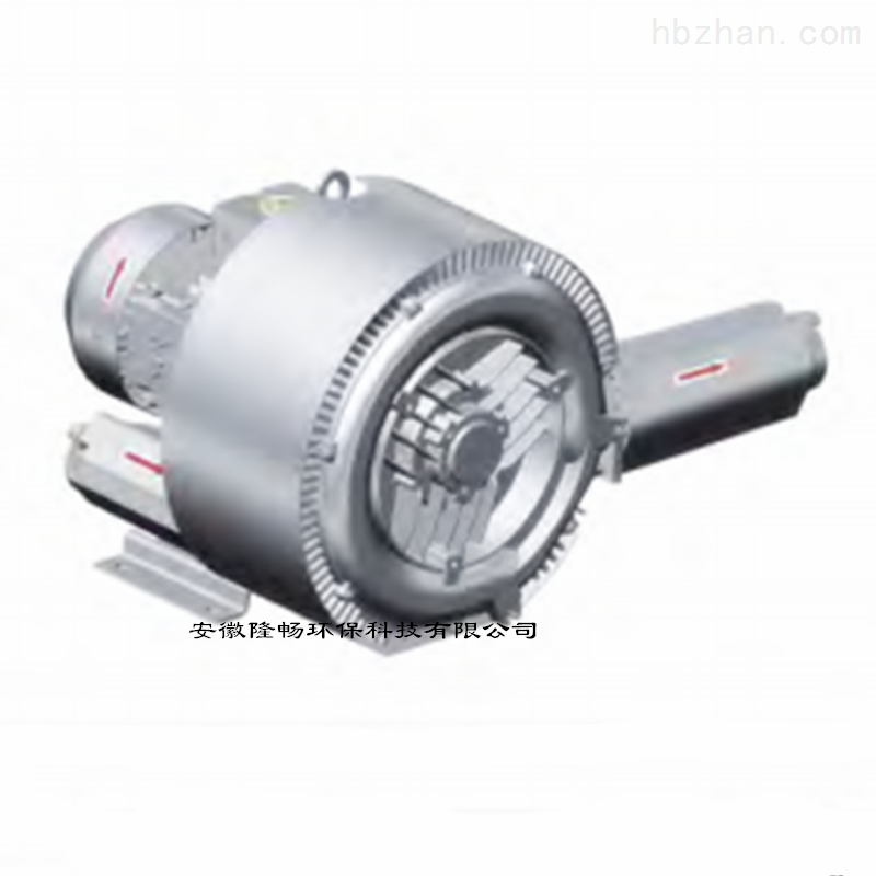 双叶轮鱼塘增氧漩涡气泵/旋涡泵