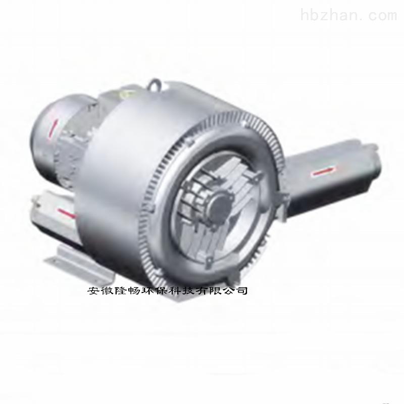 1.6KW鱼塘增氧旋涡气泵/漩涡泵