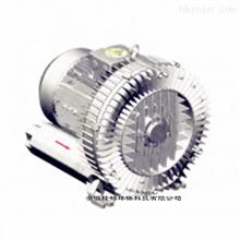 LC鱼塘水底微孔曝气增氧漩涡气泵/旋涡泵