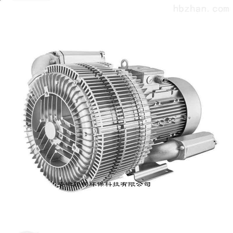 双叶轮养鱼塘增氧旋涡气泵/漩涡泵