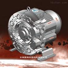 LC养鱼池增氧高压漩涡气泵/旋涡高压气泵