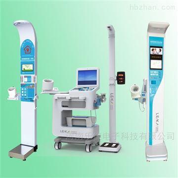 HW-900A健康查体设备-多功能健康体检一体机