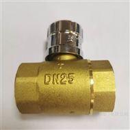 Z41W-16T黄铜法兰闸阀