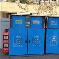 小区智能化垃圾分类箱 有害垃圾收集箱规格
