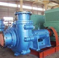 工业矿用渣浆泵