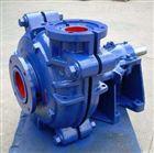 GMZ系列離心式渣漿泵