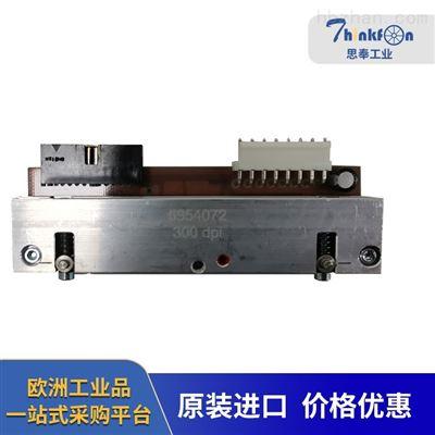 SQUIX 4/300M布质标签德国CAB工业用条码打印机