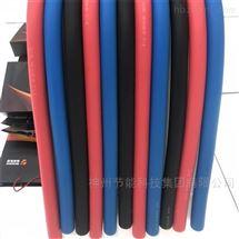 B1B2级彩色橡塑保温管厂家