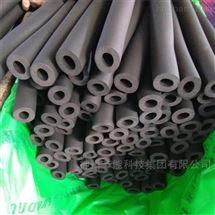 管道用橡塑保温管