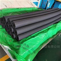 B1级橡塑保温管规格型号齐全