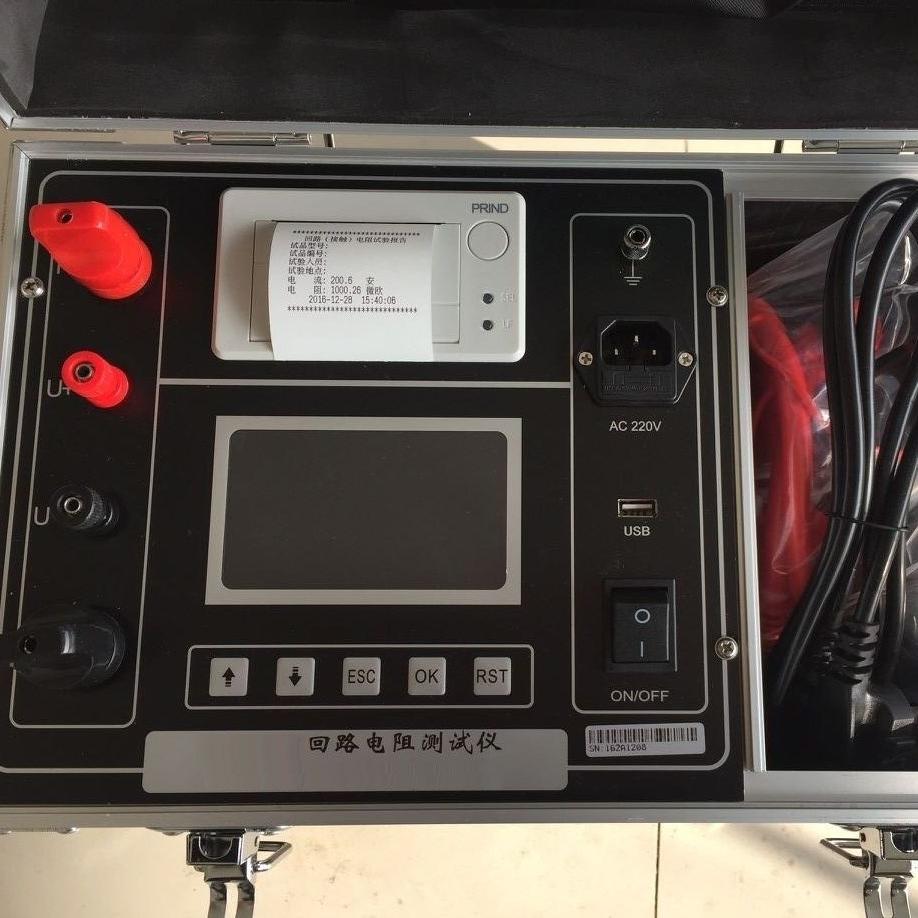 回路电阻测试仪型号可定制
