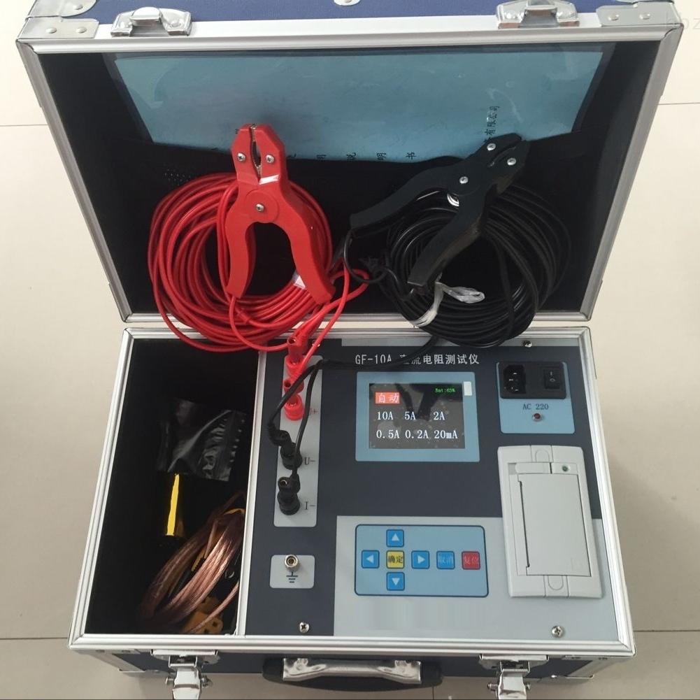 JYR-40A变压器直流电阻测试仪