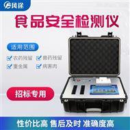 FT-G600-1食品药品检测仪器