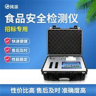 FT-G600-1食品安全检验检测设备
