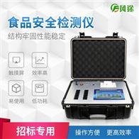 FT-G1200食品检测仪器品牌