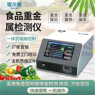 HED-IG-SZ粮食重金属快速检测仪