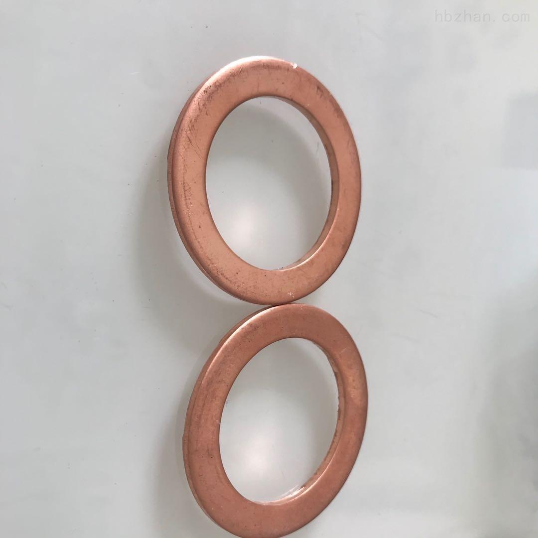 密封垫铜垫生产厂家