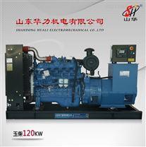 康明斯柴油发电机组维护保养方法