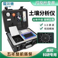 HED-GT4高精度土壤养分检测仪器