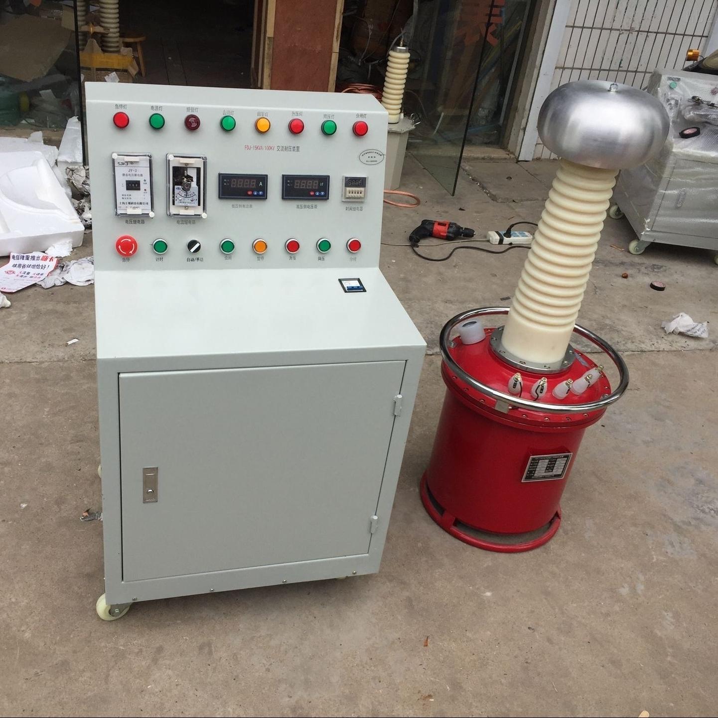 工频耐压测试装置/50KV/100KV/试验变压器