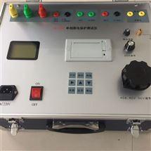 三相继电器综合试验装置综保仪