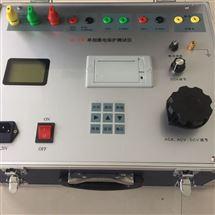 智能继电保护检测仪价格