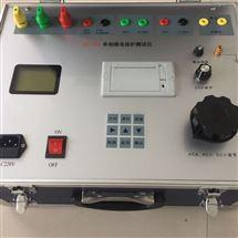 智能单相继电保护测试仪