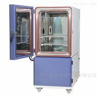 立式低温试验箱厂家