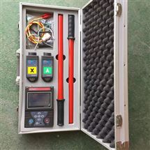FRD系列高压数显语音核相仪