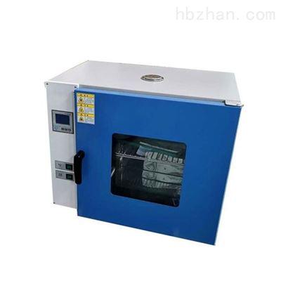 DGG-9070A实验室用70L200度台式恒温鼓风干燥箱