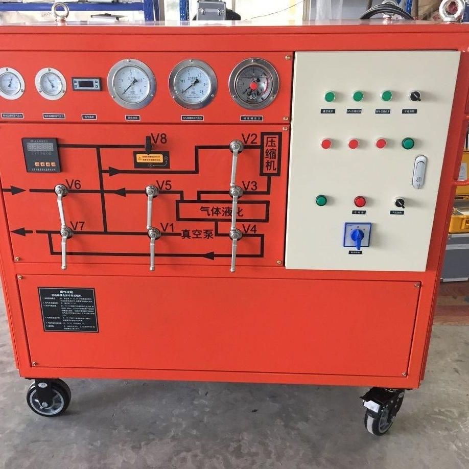 久益生产SF6气体回收装置
