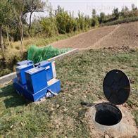 醫院醫療廢水處理設備定制廠家