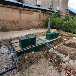泰州市污水处理设备