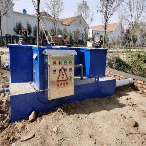 社区医院地埋式污水处理设备方案