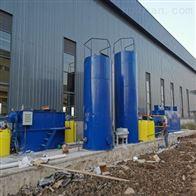 全自動一體化汙水淨化設備