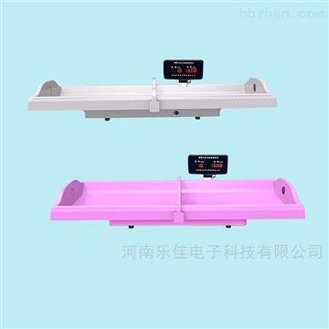HW-B70婴幼儿体检仪器-新生儿卧式身长体重计