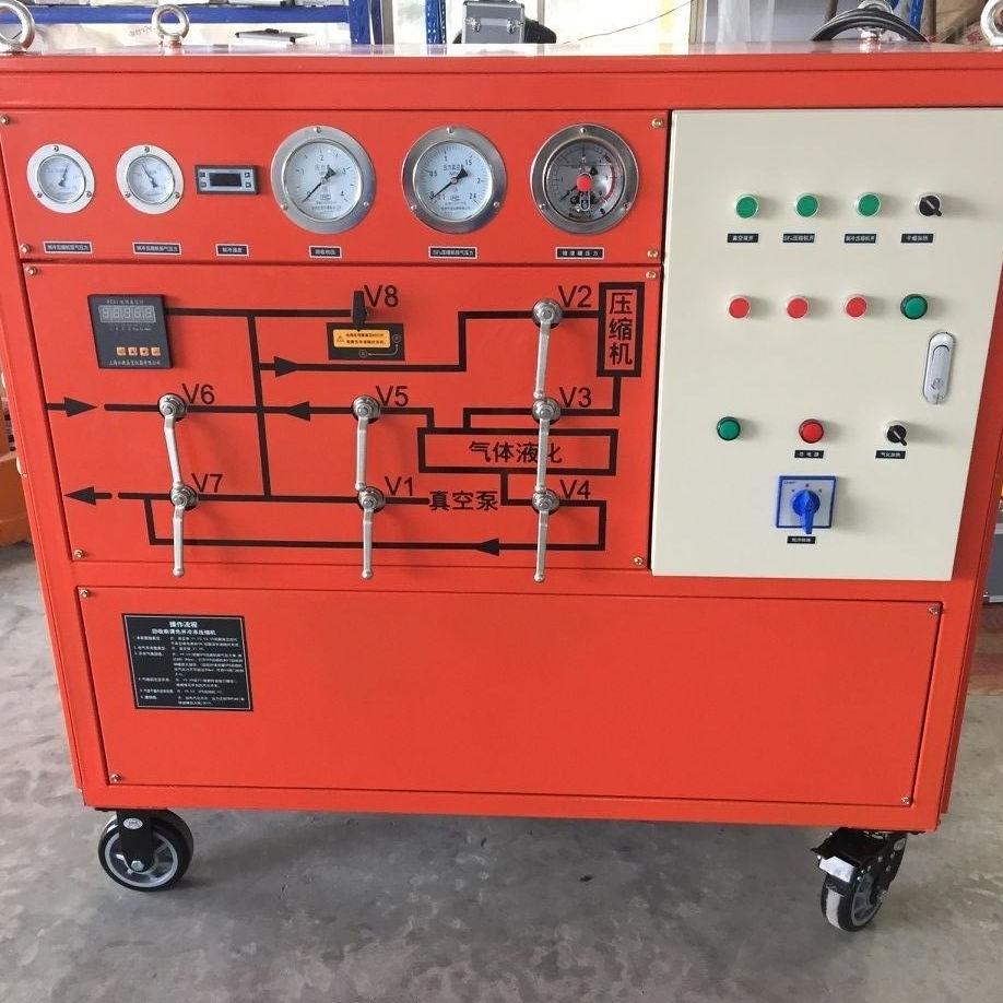 SF6气体回收装置抽气速率≥40m³
