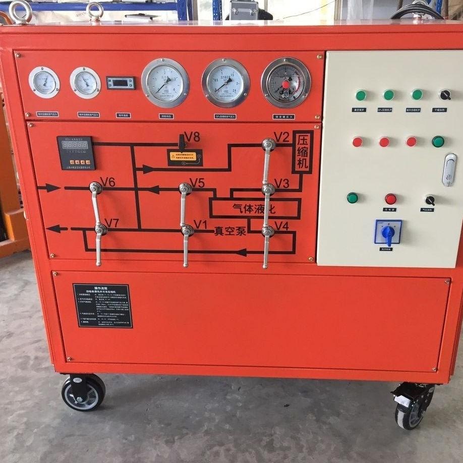 SF6气体回收装置一体机厂家