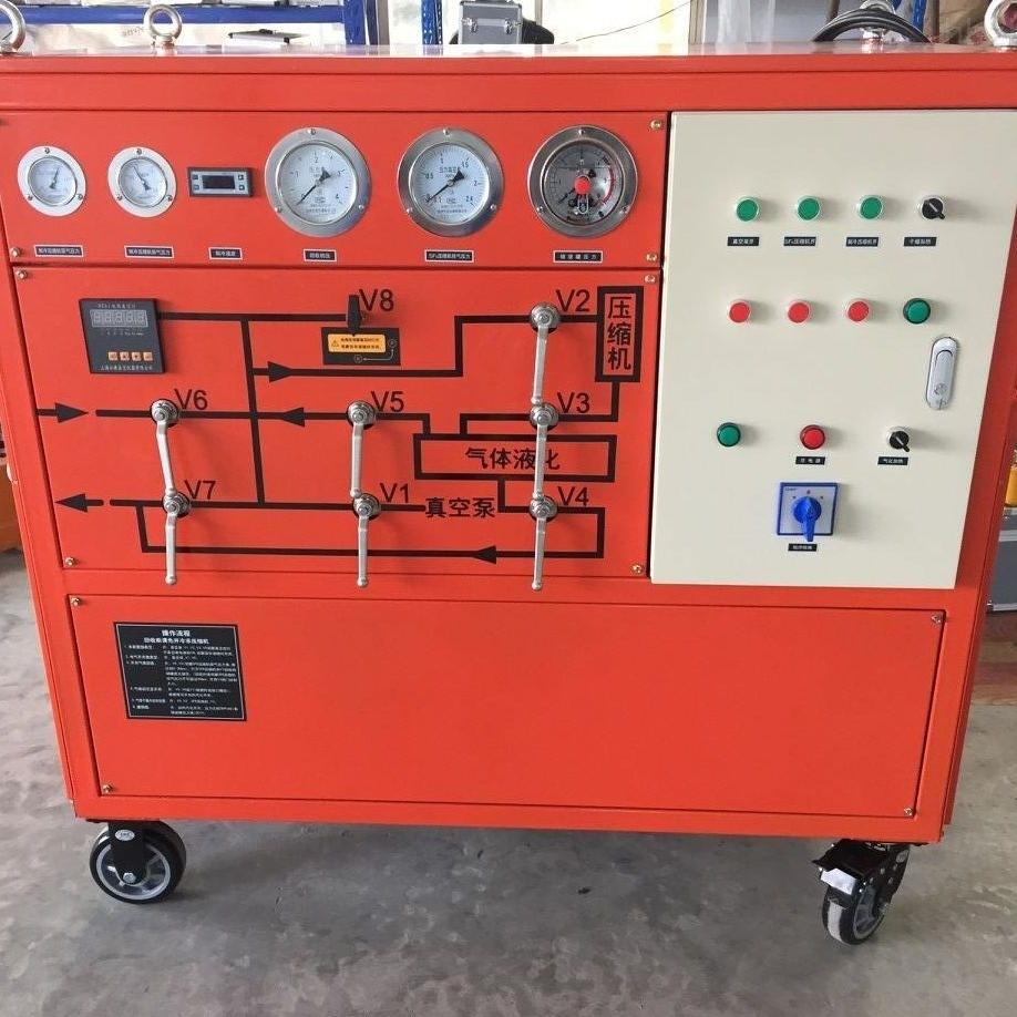SF6气体抽真空回收充气装置(高压无油)