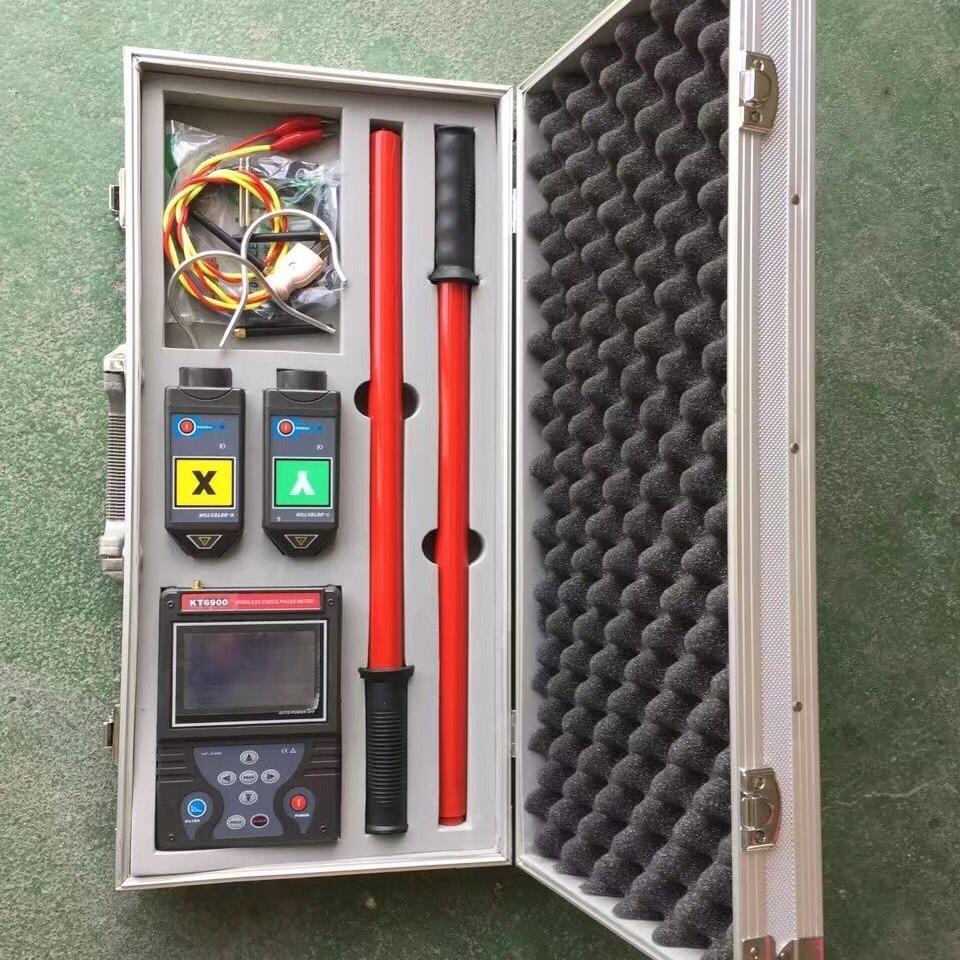 6-10KV无线高压数字核相器高压语音核相仪