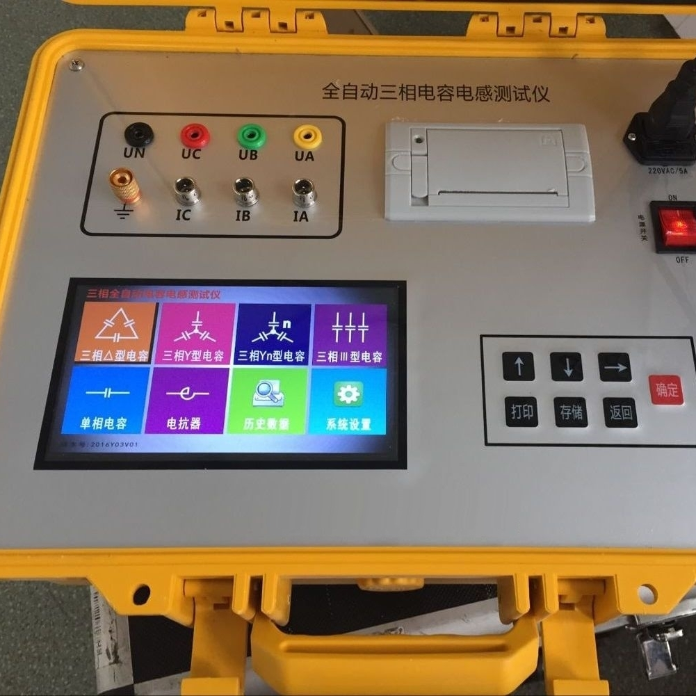 智能电容电感测试仪(单相)