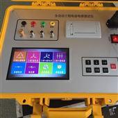 全自动电容电感测试仪生产厂家
