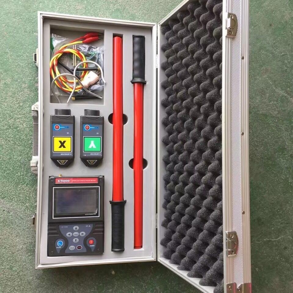 厂家促销无线高压核相仪