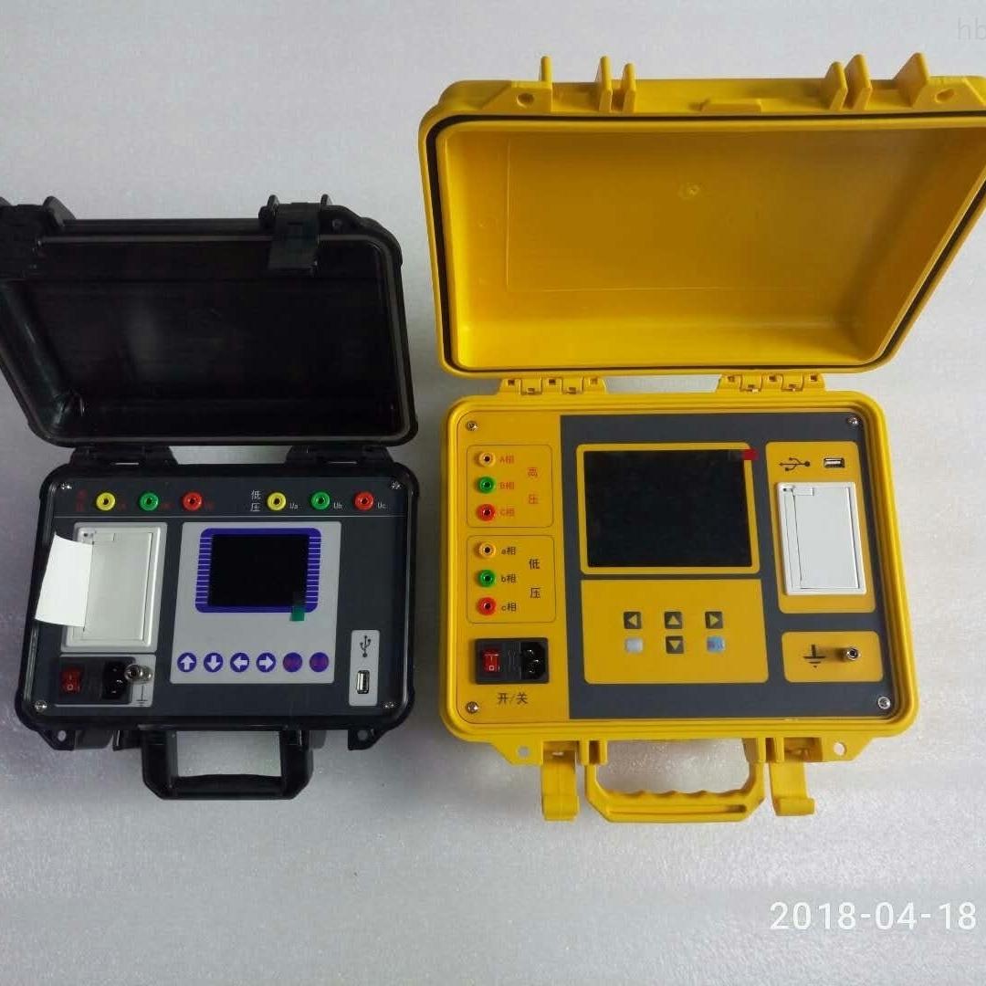 KDB-IV全自动变比组别测试仪