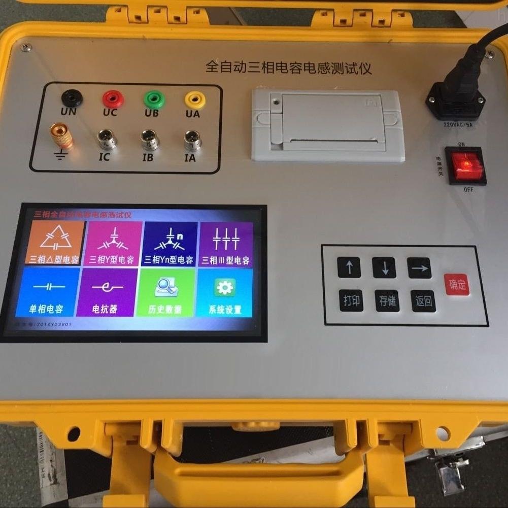 2000A全自动电容电感测试仪价格优惠
