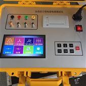 便携全自动三相电容电感测试仪